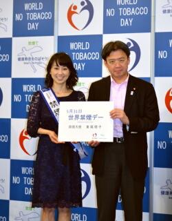 5月31日は「世界禁煙デー」 たばこフリー(たばこの無い環境)をPR