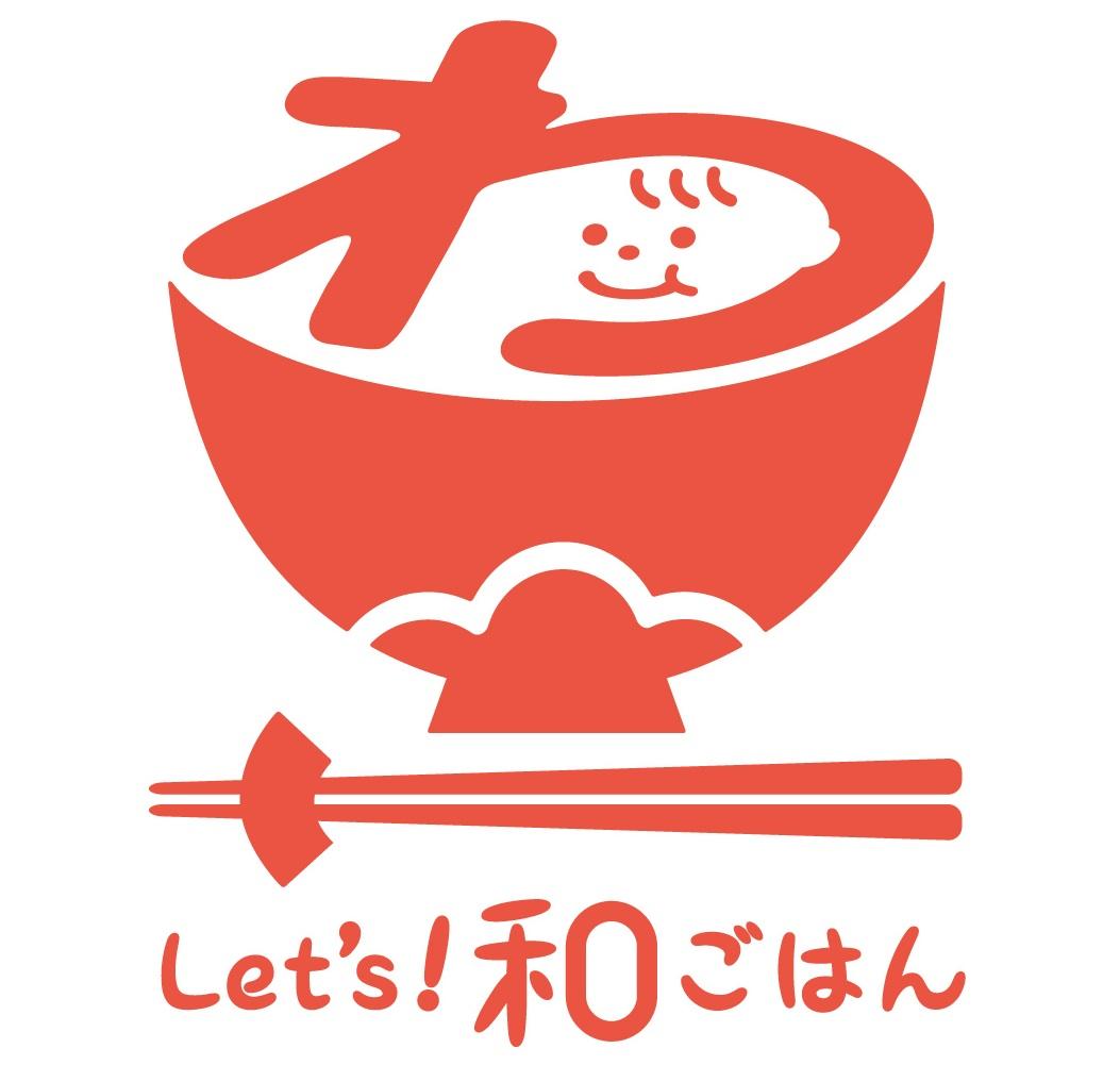 農林水産省が官民協働の「Let's!和ごはんプロジェクト」を開始