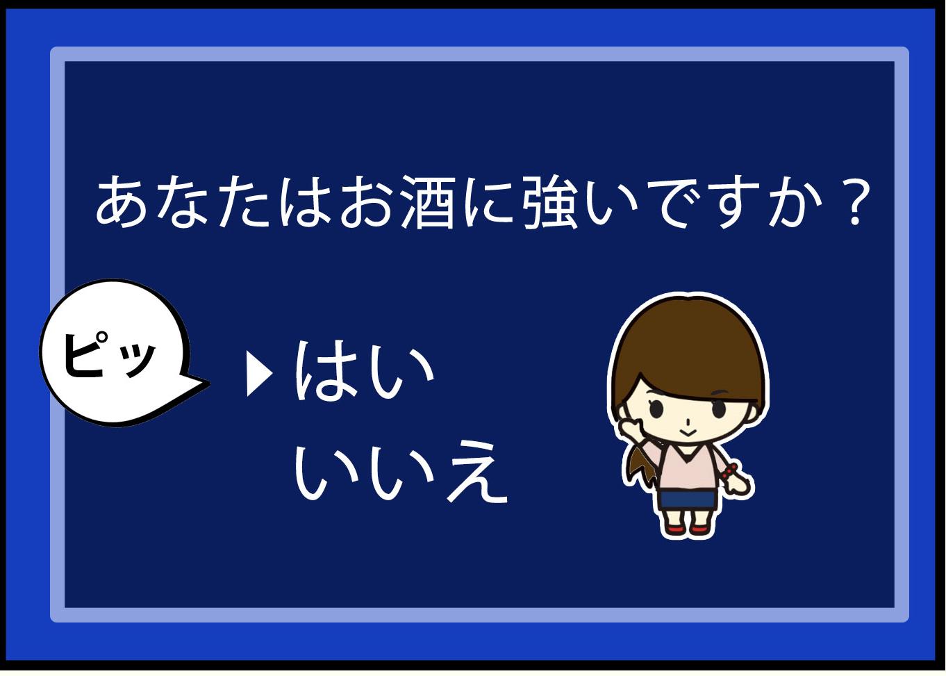 【健康啓発4コマ漫画】サンプル公開中「クーラー病」「痛風リスク」