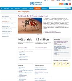 4月7日は「世界保健デー」 蚊が媒介する感染症に注意