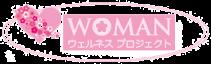 働く母8割以上に心身の不調~WOMANウェルネスプロジェクト「働く母1000人実態調査~健康×子育て×働き方」
