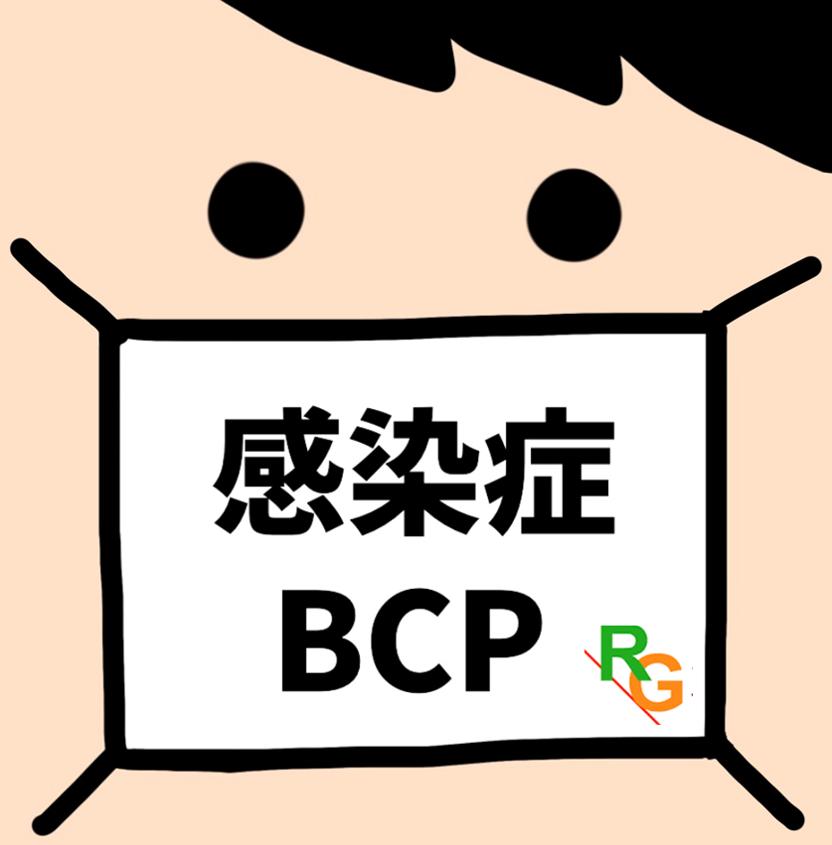 保健指導リソースガイド編集部