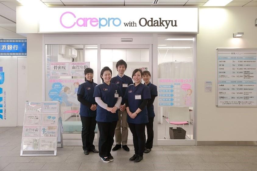 小田急ケアプロ登戸店