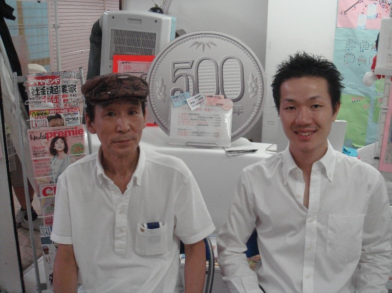 No.4-2  ワンコイン健診利用者40万人の素顔(ケアプロ株式会社)