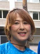 大田 千賀子
